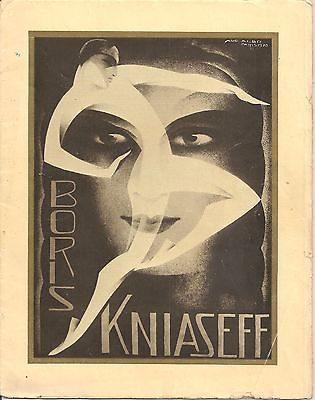 Boris Kniassef